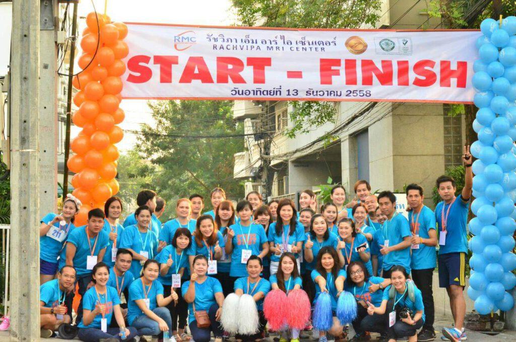 RMC marathon 001